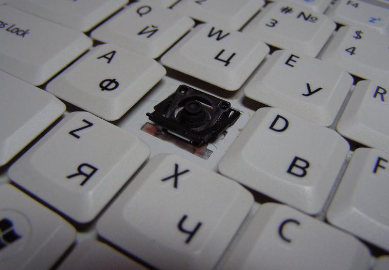 Как вставить кнопки в клавиатуру ноутбука тосшиба