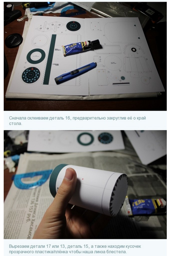 Как сделать видеокамеру из бумаги
